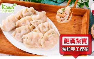 鮮蝦能量豬肉手工水餃
