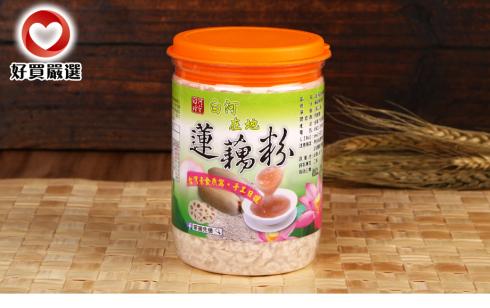 【台南農產】白河100%在地蓮藕粉