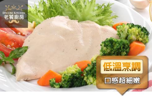 舒肥特嫩原味海鹽水嫩雞胸肉