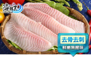 台灣鮮凍鮮嫩鯛魚片