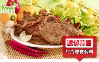 香蒜帶骨大塊台式豬排