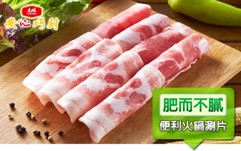 杜洛克紅豬火鍋片(口味任選)