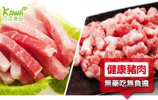 低脂能量豚肉末 (規格可選)