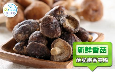 美味野蔬香菇脆片