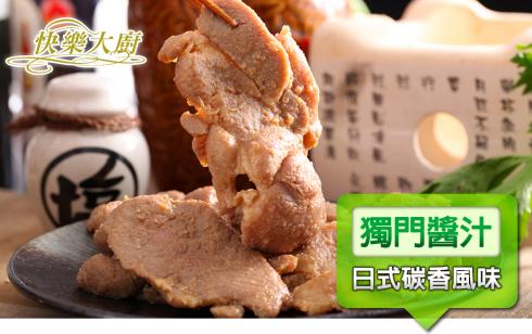 日式一級棒梅花燒肉