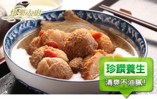 養生料理麻油猴頭菇
