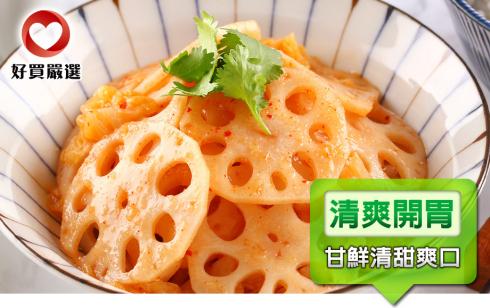 開胃黃金脆藕釀泡菜