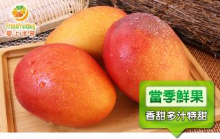 台南在欉紅愛文芒果