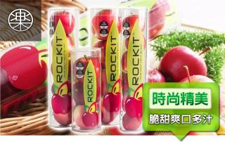 Rockit樂淇甜櫻桃小蘋果