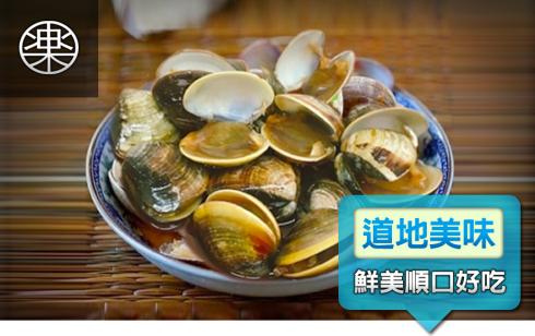 正宗醬醃鮮嫩蛤蜊