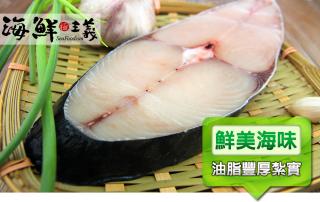 輪切土魠魚