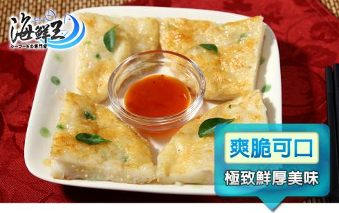 酥脆超厚片飛魚卵花枝餅