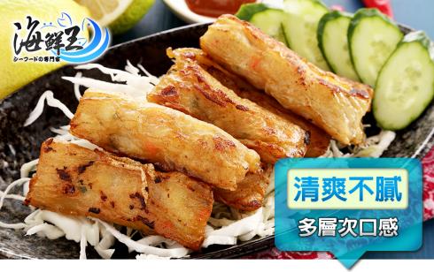 美味好好吃香酥鮮蝦卷