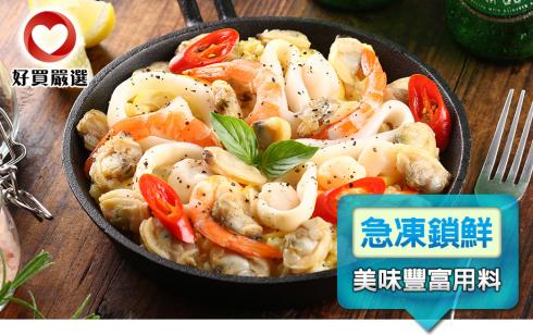 什錦海鮮拼盤