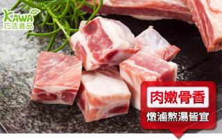 自然美味能量豚小排